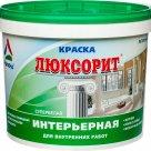 Люксорит - супербелая латексная краска для стен и потолков влажных помещений, 4кг в России