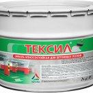 Тексил - эмаль износостойкая для бетонных полов, матовая в России