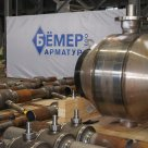 Шаровые краны Bohmer для надземной установки BBF/KSF V HS, полнопроходные, DN 25-800 в Москве