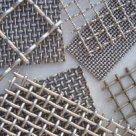 Сетка алюминиевая тканая в Санкт-Петербурге