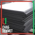Лист жаропрочный 12ХМ ГОСТ 24982 в Одинцово