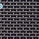 Сетка фильтровая нержавеющая 12Х18Н10Т, ГОСТ 3187-76 в Волжском