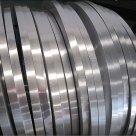 Полоса алюминиевая L=3-6м АД0 ГОСТ 15176-89 в России