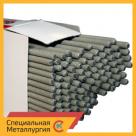 Электрод для сварки Conarc 74 ГОСТ 9467-75 в России