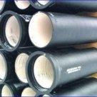 Труба 250 чугунная, ЧШГ, СЧ, кл.А, L-4-5 м, водонапорная, наличие 250 мм в России
