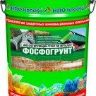 Фосфогрунт - грунт фосфатирующий антикоррозионный матовый в Новосибирске