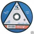 Диск отрезной Кратон A46TBF, 115 х 22.2 х 1.6 в Краснодаре