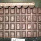 Медь фосфористая МФ9, МФ10 Плитка, чушка, ГОСТ 4515-93
