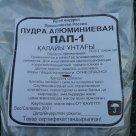Пудра алюминиевая ПАП ПАП-1 ПАП-2 АМД АПВ, ГОСТ 5494-95, используеться для производства ячеистых бетонов в Санкт-Петербурге