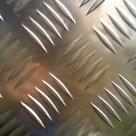 Лист алюминиевый рифленый Квинтет Galaxy