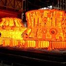 Термоообработка литья, ударная вязкость до 1000-5000 мм в России