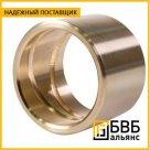 Втулка бронзовая БрАЖ9-4 (CuA19Fe3) 130 мм ГОСТ 493-79 в России