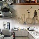 Атомно-эмисионный анализ химического состава в Нижнем Новгороде