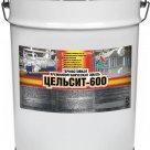 Цельсит-600 - эмаль термостойкая кремнийорганическая матовая в Санкт-Петербурге