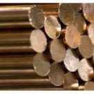 Круг бронзовый БрБ2 мм твердый в России