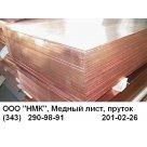 Лист латунный Л63, ГОСТ 2208-2007 в Екатеринбурге