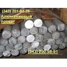 Пруток алюминиевый АМг6 АТП, ГОСТ 1-90395-91 в Екатеринбурге