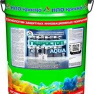 Гидростоп AQUA  экологичная мастика для гидроизоляционной защиты бетона