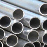 Труба алюминиевая прямоугольная АД31Т1