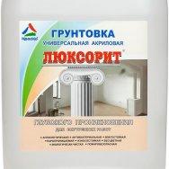 Люксорит-Грунт - грунтовка акриловая для стен и потолков матовая