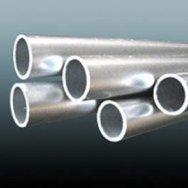 Труба алюминиевая Д16 7х1.5