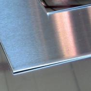 Фольга константановая МНМц40-1,5ДПРНТ