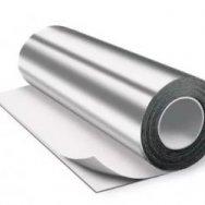 Фольга алюминиевая А5 Дпрхт