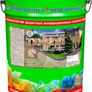 Тексол - лак для бетона, плитки, камня, бетонных полов глянцевый