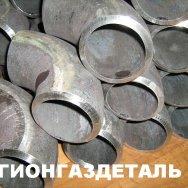 Отвод, 12Х1МФ, ГОСТ 17375-2001