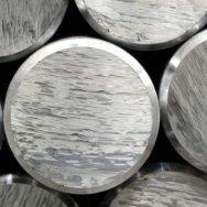 Поковка, конструкц сталь Ст 40Х, ГОСТ 4543, ТУ 14-1-1530, 0,29 м (ш)
