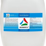 Ингибирит-П - пассиватор для межоперационной защиты металла