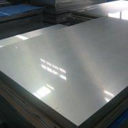 Лист, плита Л63 от 0,4-12 х 600 х 1500-2000 х/к