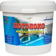 Потолокс - супербелая акриловая краска для потолков влажных помещений