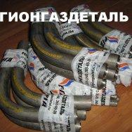 Отвод колено СТО 79814898 111-2009