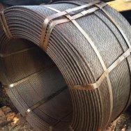 Канат ГОСТ 13840-68 арматурный двойной свивки грузовой