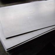 Лист алюминиевый В95ПЧАМВ