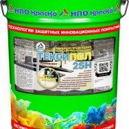 Тексипол 2SH  эпоксидная износостойкая быстросохнущая эмаль для бетонных полов