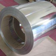 Фольга алюминиевая техническая, ГОСТ 618-73 и для упаковки по, ГОСТ 745-2003