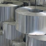 Лента алюминиевая А0