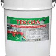 Тексил - эмаль износостойкая для бетонных полов, матовая