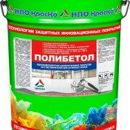 Полибетол - полиуретановая эмаль для бетонных полов без запаха, 24кг