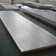 плита ЭП410Ш(08Х15Н5Д2Т-Ш)