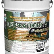 Нержалюкс-2 Панцирь (УФ)  промышленное ударопрочное полиуретановое покрытие для защиты металла