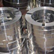 Алюминиевая лента АД1Н