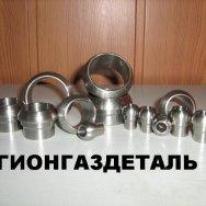 Ниппель ГОСТ 16042