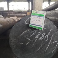 Проволока 12Х18Н10Т-ТС-2 1,2 мм