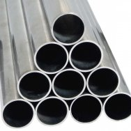 Труба алюминиевая АМГ6М ГОСТ 18482-79