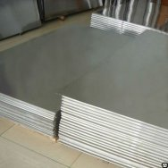Плита алюминиевая АМГ6 ГОСТ 17232-99