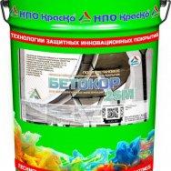 Бетокор 2SM  сверхпрочное износостойкое полиуретановое покрытие для защиты железобетонных изделий