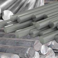 Пруток алюминиевый Д16 АТП, ГОСТ 21488-97